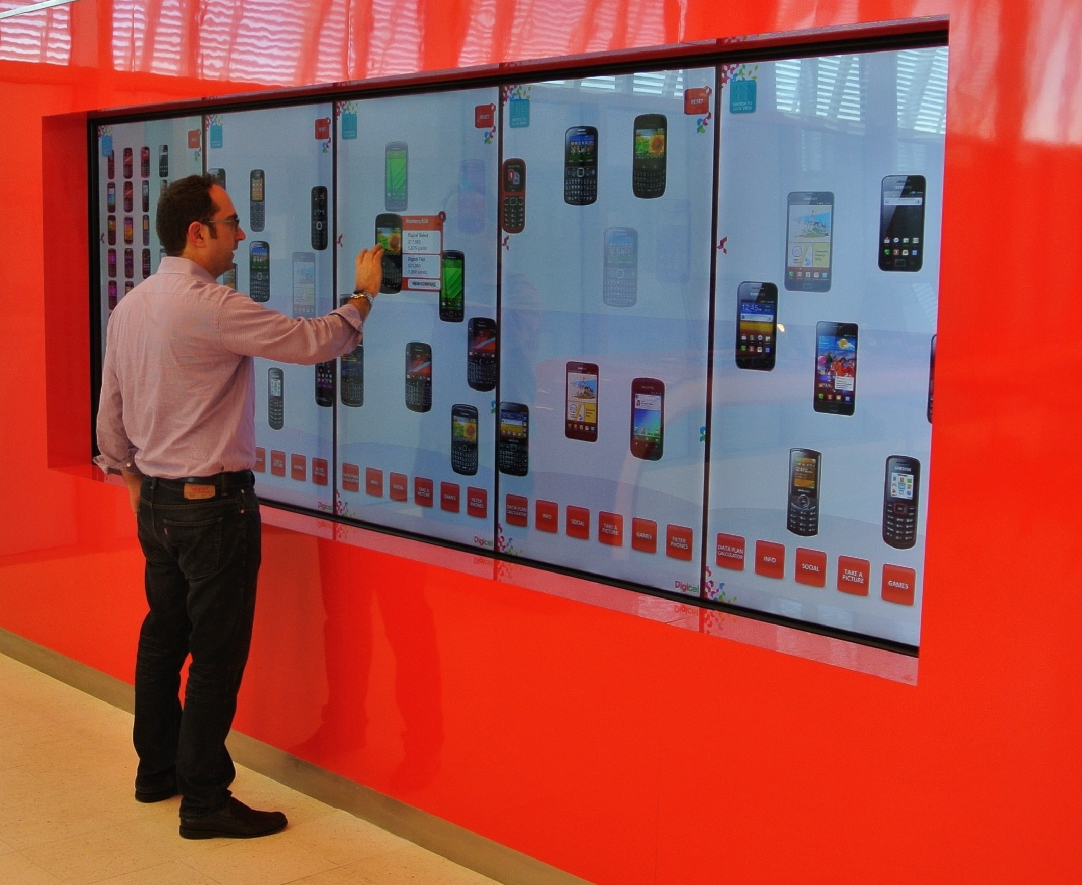 What is the Interactive Wall?